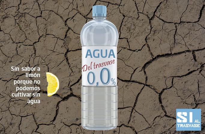 agua00