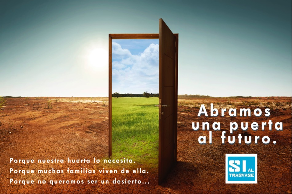 puerta futuro